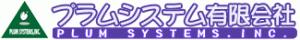 プラムシステム有限会社